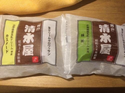 清水屋 生クリームクロワッサン(カスタード・抹茶)