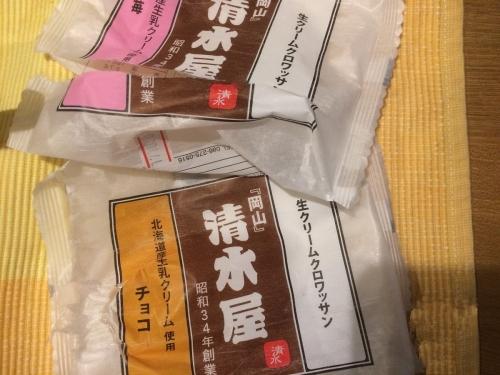 苺・チョコも食べました!!