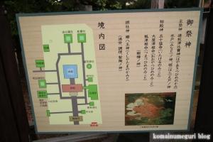 賣布(めふ)神社(松江市和多見町)2