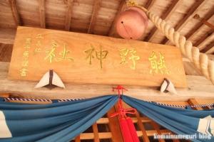 熊野神社(松江市西河津町)10