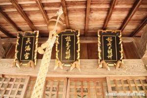推恵(すいけい)神社(松江市西河津町)18