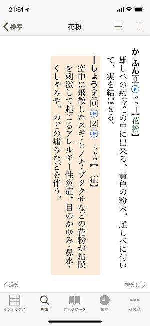 IMG_1885_s.jpg