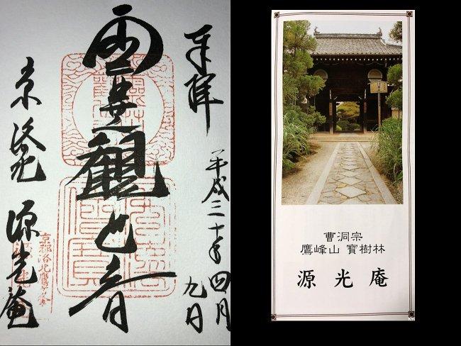 gennkouan1a_t.jpg