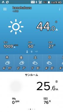 Screenshot_20180412-094020.png