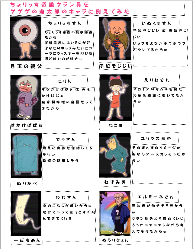 20150126211635a39.png