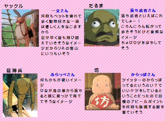 20150204201415ff4.png