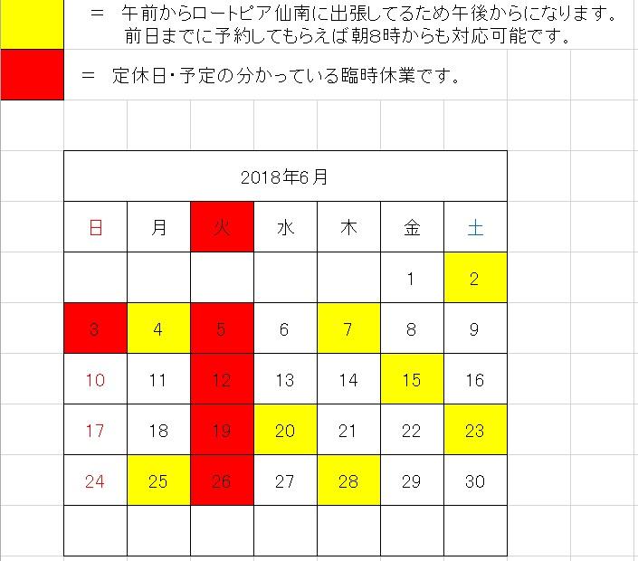 20180526110129fa6.jpg