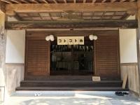 kotokoto18-jibutu-1-1024.jpg