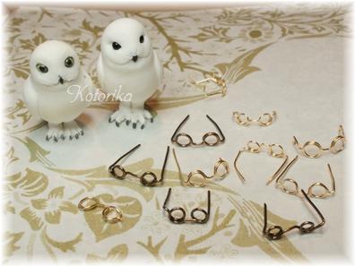 白フクロウ眼鏡1