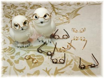 白フクロウ眼鏡2