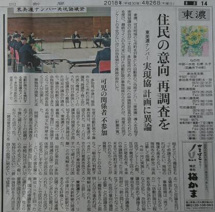 higasimino20180426.jpg