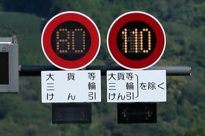 shintomei110a_convert_20180528162321.jpg