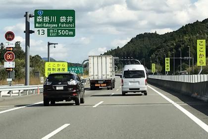 shintomei110b_convert_20180528162340.jpg