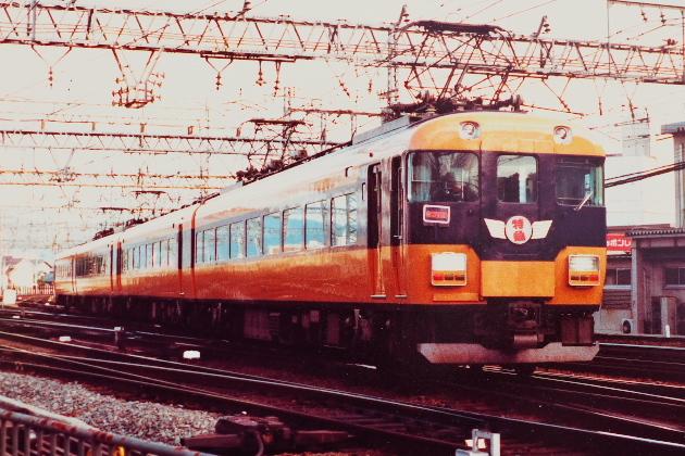 P1297808.jpg