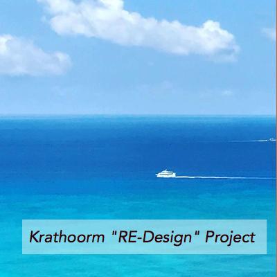クラトーム、新たなる10年へのリ・デザイン プロジェクト を開始しました! Now undertaking