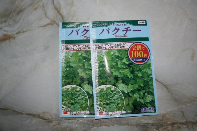 ダイソーで売っていた香菜の種・パッケージ