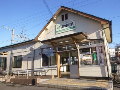 高城町駅1