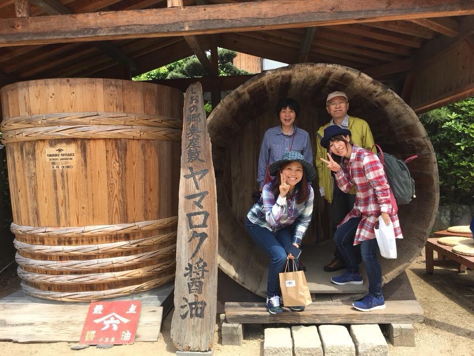 小豆島02ヤマロク醤油集合写真