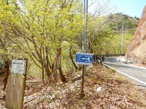 20180413鎌ケ岳 (2)