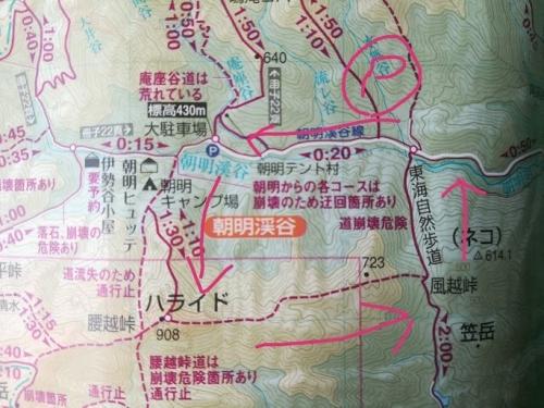 20180421 ハライド地図修正