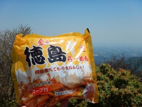 20180505 青岳からハライド (11)