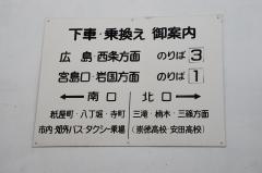 DSC_0019_201804250125144ef.jpg