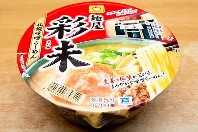 マルちゃん 麺屋彩未 札幌味噌らーめん