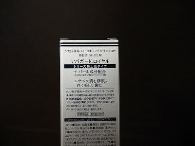 s-P4010010.jpg