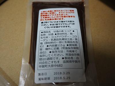 s-P4020049.jpg