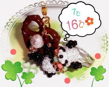 花ブ20180414-1