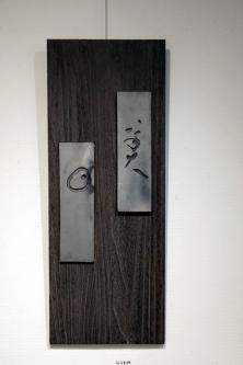 yuri007.jpg