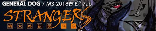 banner_st.jpg