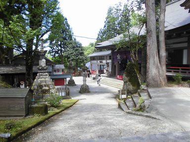 aooiwasan0506-1.jpg