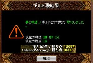Silver♂2