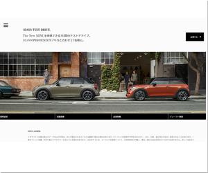 【車の懸賞/モニター】:The New MINI 3日間無料体験モニター