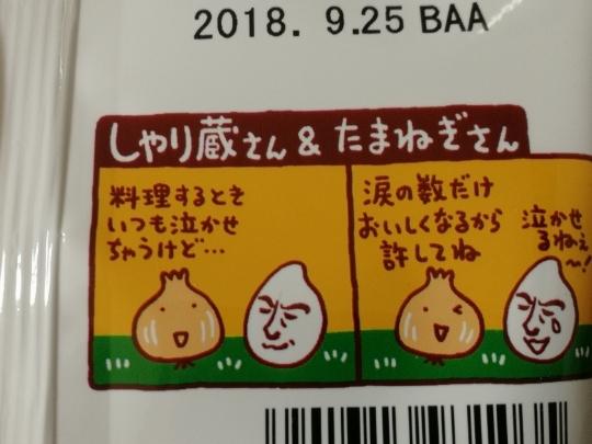 20180521080130006.jpg