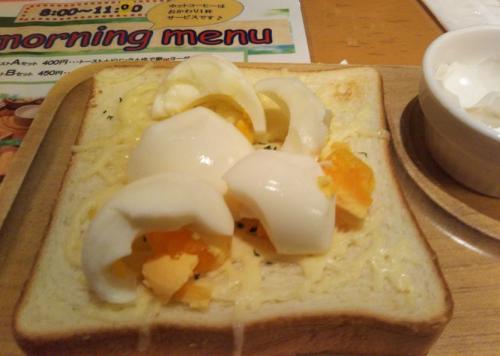 グライナーズ チーズトースト たまご