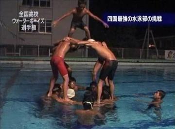 ウォーターボーイズ選手権 香川県立 多度津工業高校 練習シーン