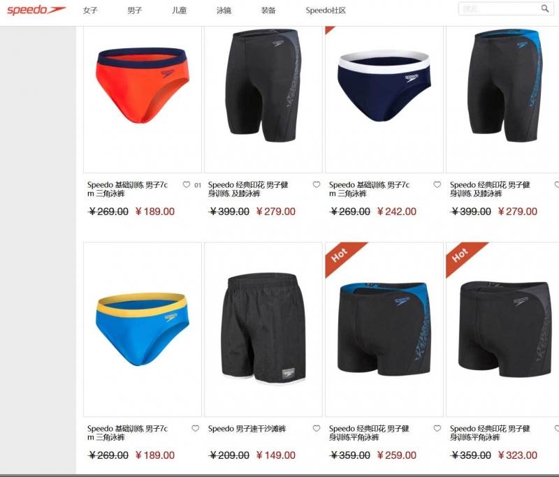 speedo 中国 競パン 三角泳裤