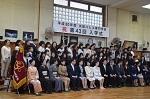 201804入学 (1)