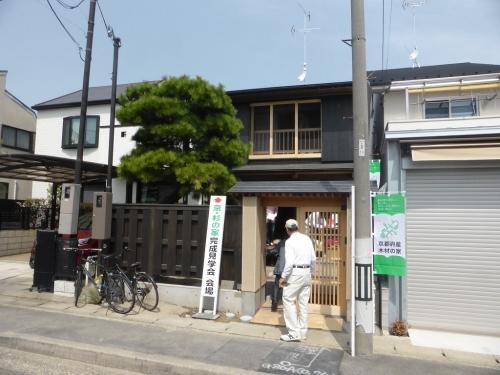京杉の家見学2018-1