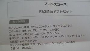 pggf1.jpg