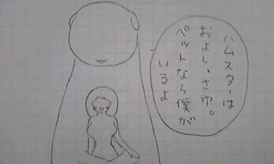 d1220.jpg