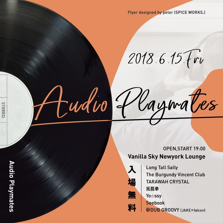 audio_playmates_20180615