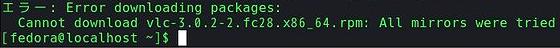 Error_F28Upgrade_Downloading_packages.jpg