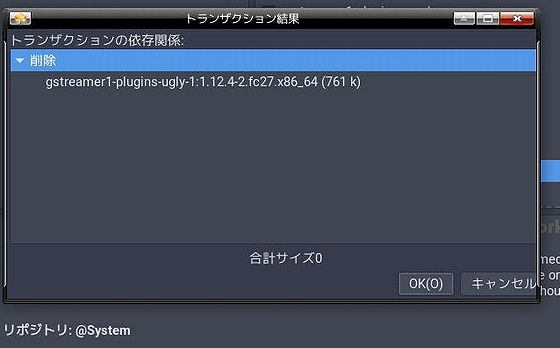 F28Upgrade_Problem_gstreamer1-plugins_Fixed.jpg