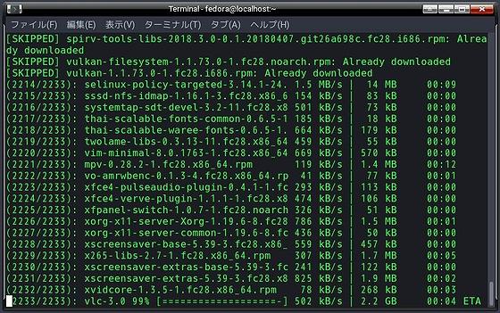 F28Upgrade_download_2nd.jpg