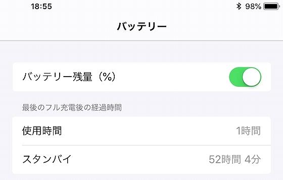 iPad2018_Sleepbattery.jpg