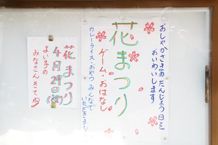 ☆IMG_5219