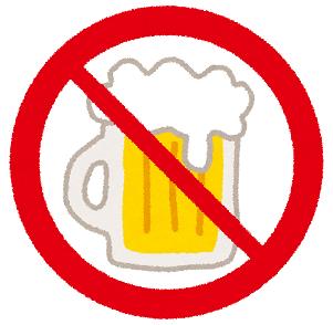 kinshi_beer.png